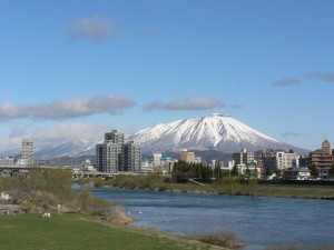Mt._Iwate_and_Morioka