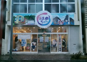 IMAG4746_web