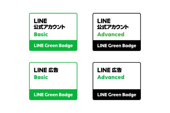 LINE-Green-Badge